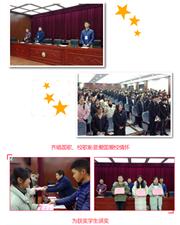 安庆皖江中等专业学校组织召开学生代表大会