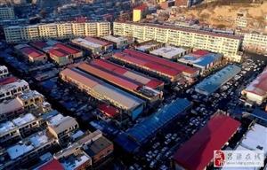 吕梁:明日起,兴南市场将进行拆迁重建