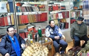 金沙国际网上娱乐官网市邮币卡历史文化传承协会年度理事会在步行街召开