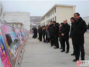 张家川县庆祝改革开放40周年成就展走进马鹿镇巡展受好评