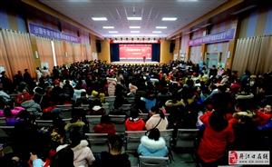 清华教育2019《这里的孩子真幸福》迎新春成果汇演圆满落幕