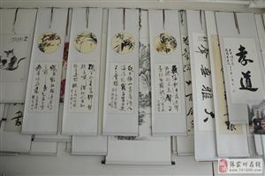 赵志刚书画作品深受广州北京书画爱好者追捧