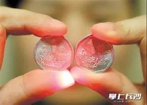丰南谁家有这种硬币和纸币?5月1日起不再流通!速到银行兑换!