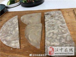 冬季美食―猪皮冻