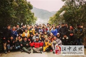 《寻找北极星》在汉中留坝顺利完成