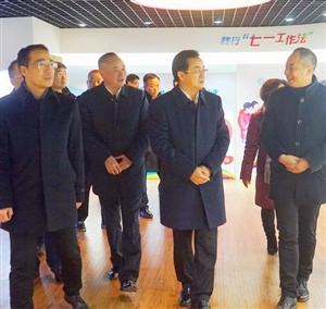 """副省长高兴夫来开化开展""""三服务""""活动"""
