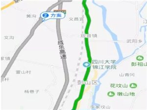 彭山高速�@�啥谓�止通行,提前安排好~