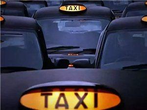 川Z出租车正式涨价,快看看涨多少?