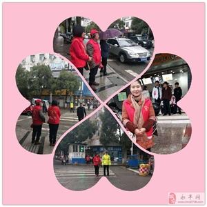 文明出行,安安全全把家还――永丰县志愿者协会在行动!