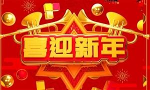 2019漯河企�I商家春�大拜年!�e�^再等一年!