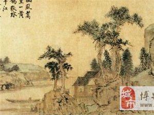 光州故纸堆:龚自珍・江城子
