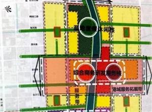 如东新城规划出炉