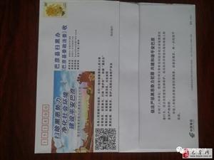 【巴彦网】巴彦县扫黑办创新宣传方式 积极引导扫黑除恶全民参与