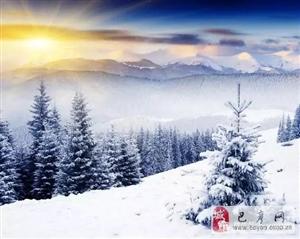 【巴彦网原创文学】组诗:初冬雪组诗十首-王义