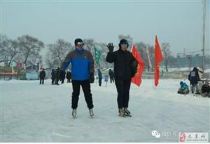 【巴彦网】你知道吗?巴彦县体育场冰上乐园对市民免费开放了