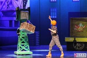 演出回顾 | 儿童舞台剧《托马斯&朋友―嘉年华来了!》欢乐上演