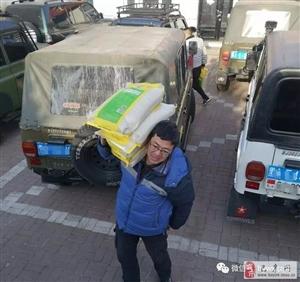 【巴彦网】巴彦县水务局驻村工作队联系冰城20越野俱乐部成员前往龙泉镇