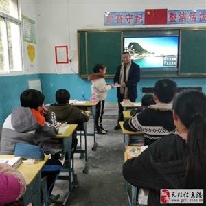 """天柱县白市镇兴隆小学开展""""关爱留守儿童""""活动"""
