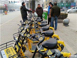 澳门威尼斯人网址也有共享电单车啦,前3次免费骑