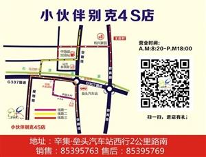 缅甸1分彩雪佛兰4S店 马路上单黄线和双黄线有差别吗