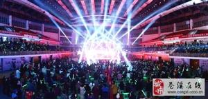 惊艳|太嗨了!广元春晚现场表演来了!