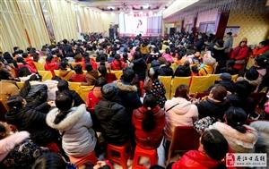 丹江口新港中心幼儿园: