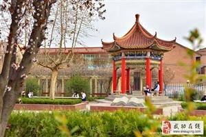【有邰史韵】武功的书院文化――王若林