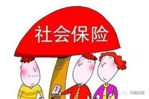 唐山2019年城乡低保标准继续提标
