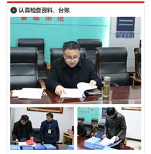 县安监局到安庆皖江中等专业学校开展安全管理工作专项检查