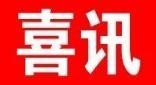 定了!总投资10个亿!漯河这个超大型文旅产业园五一开建!