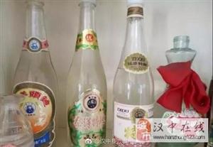 洋县八、九十年代的秦洋酒,有谁还记得?