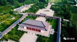 1932年出土!潢川这件宝贝曾在伦敦展出,现存台湾故宫博物院!