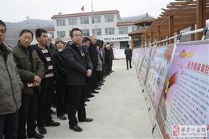 张家川县庆祝改革开放40周年成就展走进恭门镇巡展受好评