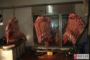 【张家川特产】来自关山草原上的牛羊肉,李广将军都喜欢吃