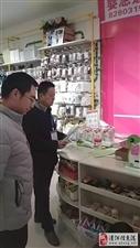清河县第四次全国经济普查正式登记工作全面展开
