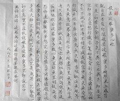 售洛�牡丹��:花王送福、花�_富�F