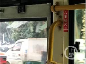 安逸!这些人将享受免费坐公交车了!丰都人快来看看吧