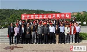 【绿野书院】武功县作家协会成立四周年贺词―杜晓辉
