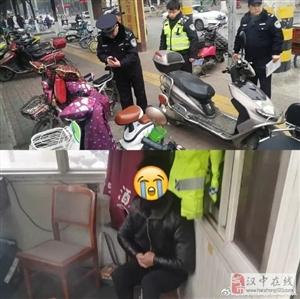 汉中一男子大街上偷电瓶,现场被抓!