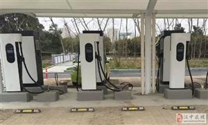汉中共建成126个充电桩,中心城区充电网络初步形成
