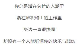 【给我三天,做你的cp】|丰南相亲网线上相亲交友活动三天情侣开始招募!