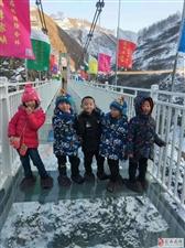 李家峡旅游景区试运营迎来首批游客