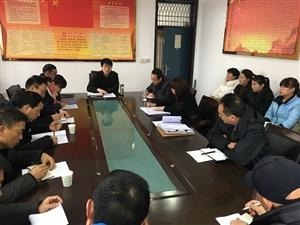 澳门博彩正规网址县抽黄管理处召开集中整治 形式主义、官僚主义专题会议