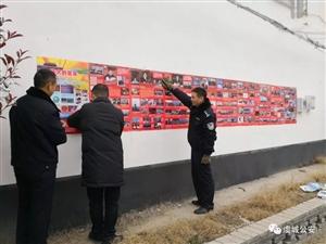 线上线下齐发力公安局开展改革开放40周年宣传活动