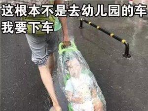 """幼��@46名�和�竟集�w""""被拐""""!咋回事?家�L��注意了..."""