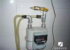 使用天然气是先关气还是先关火?原来很多人都做错了!