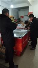 潢川县食药监局开展春节期间肉制品市场专项整治工作!