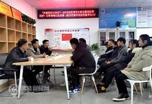 """砀山县""""青年之家""""三活动获评全国""""优秀项目"""""""