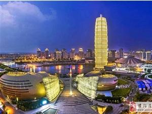 北京上海常住人口减少,新一线郑州人口破千万,透露啥信号?
