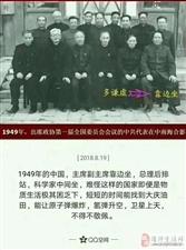 一张毛主席靠边坐、周总理后排站的经典照片!